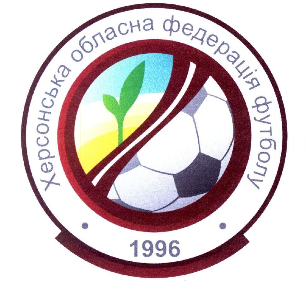 Визначено фіналістів Чемпіонату Херсонської області з футзалу – 2015