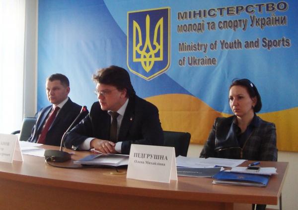 В Міністерстві молоді та спорту відбулось перше засідання Ради з питань реформування сфери фізичної культури і спорту