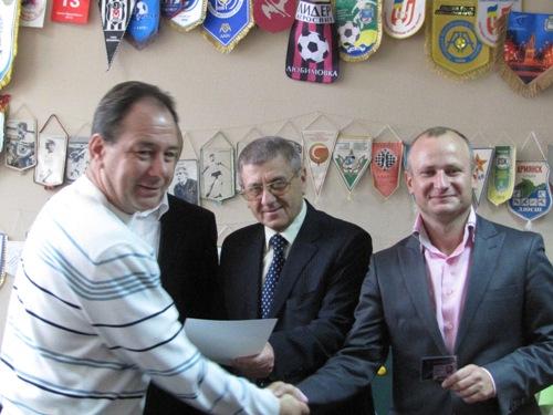 Вручення дипломів ФФУ категорії «С»