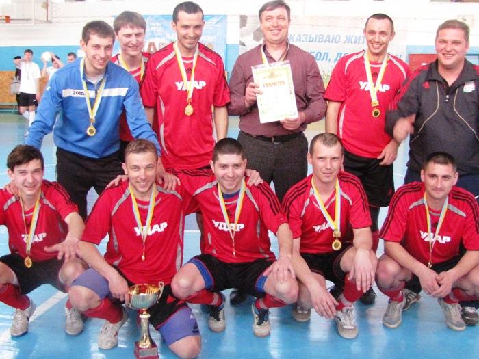 Чемпіоном області з футзалу стала команда «Удар»