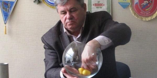 Жеребкування Кубка області серед аматорських команд, присвячений пам'яті О.Ладичука