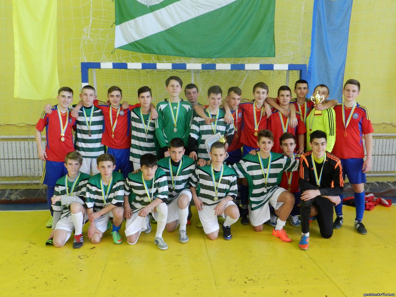 «Кристал-1999» – чемпіон області з футзалу серед команд юнаків 1999/2000 років