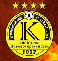 Календар матчів 3 туру чемпіонату Нововоронцовського району з футболу