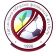 Чемпіонат області з футболу. Огляд матчу