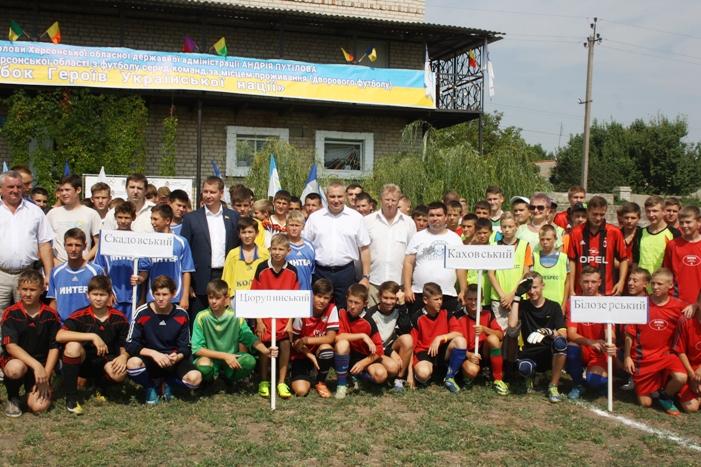 Визначилися переможці фіналу чемпіонату області з футболу «Кубок Героїв Української нації»