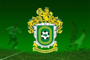Состоялась жеребьевка первого раунда Кубка Украины сезона 2015/16