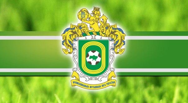 Чемпіонат України серед команд другої ліги. Результати 4 туру