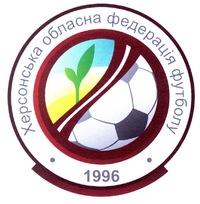 22 серпня. Чемпіонат Херсонської області з футболу. 9 тур
