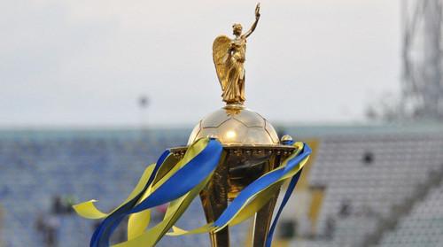 1/16 фіналу розіграшу Кубка України з футболу серед аматорських команд