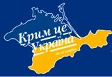 Турнір «Крим – це Україна». Відеосюжет