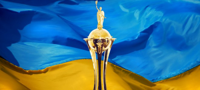 9 вересня. 1/8 фіналу Кубка України. Інгулець-2 – Колос
