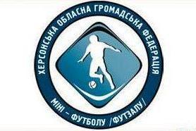Состоялись матчи 2-го Открытого чемпионата Херсонской областной федерации футзала