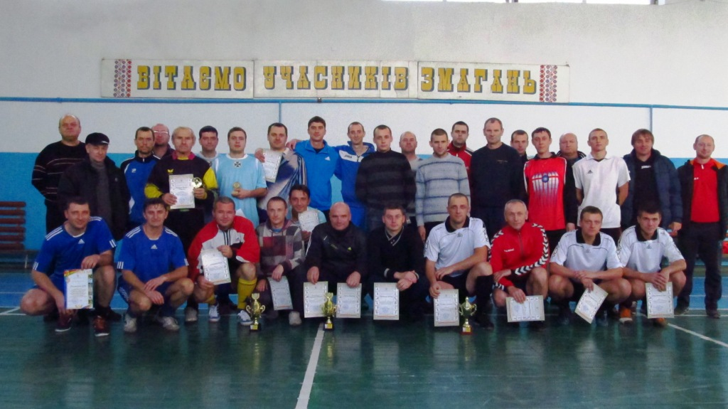 Результати ХІ Турніру з футзалу Пам'яті  Анатолія Козловського