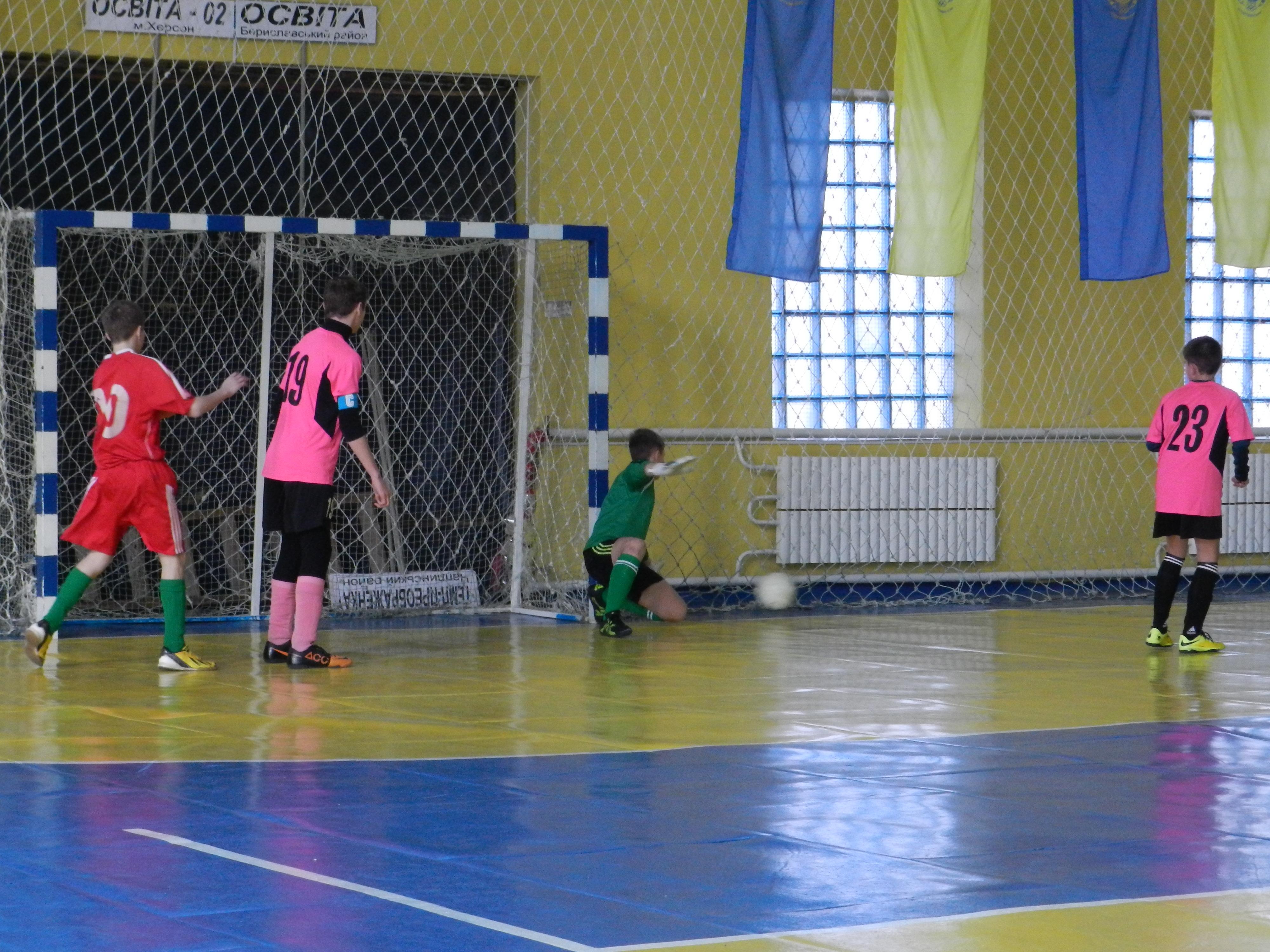 Результати II етапу Чемпіонату Херсонської області з футзалу серед команд юнаків 2005-2006 рр.н. (U-14)