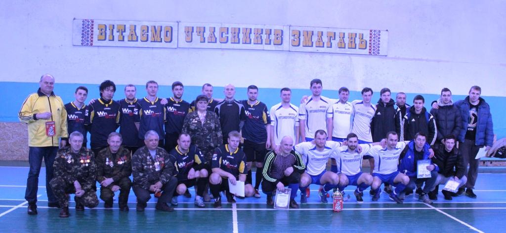 Суперкубок м. Каховки з футзалу 2017 року.
