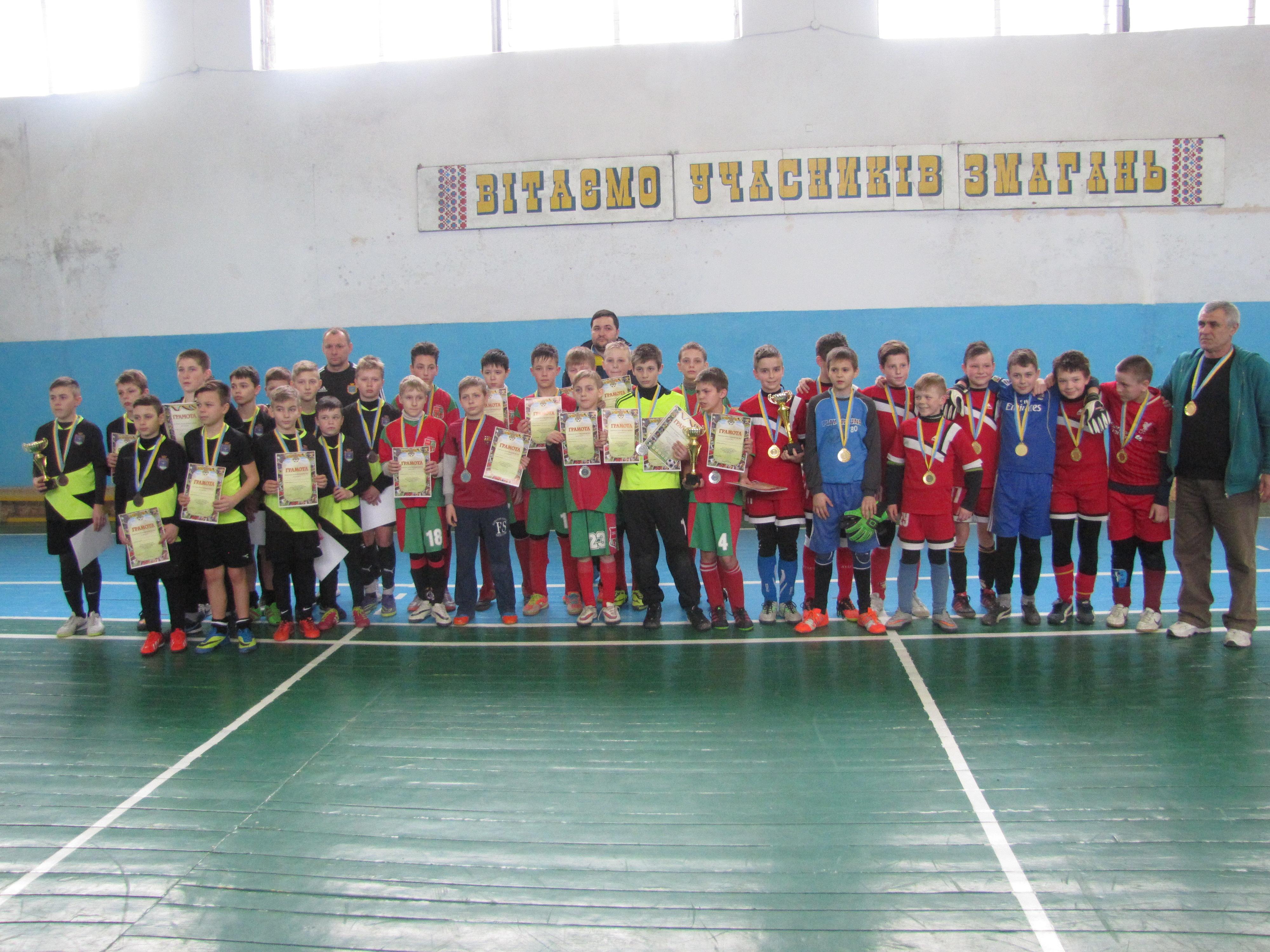 Фінальні матчі Чемпіонату Херсонської області з футзалу серед юнаків 2005-2006 років народження