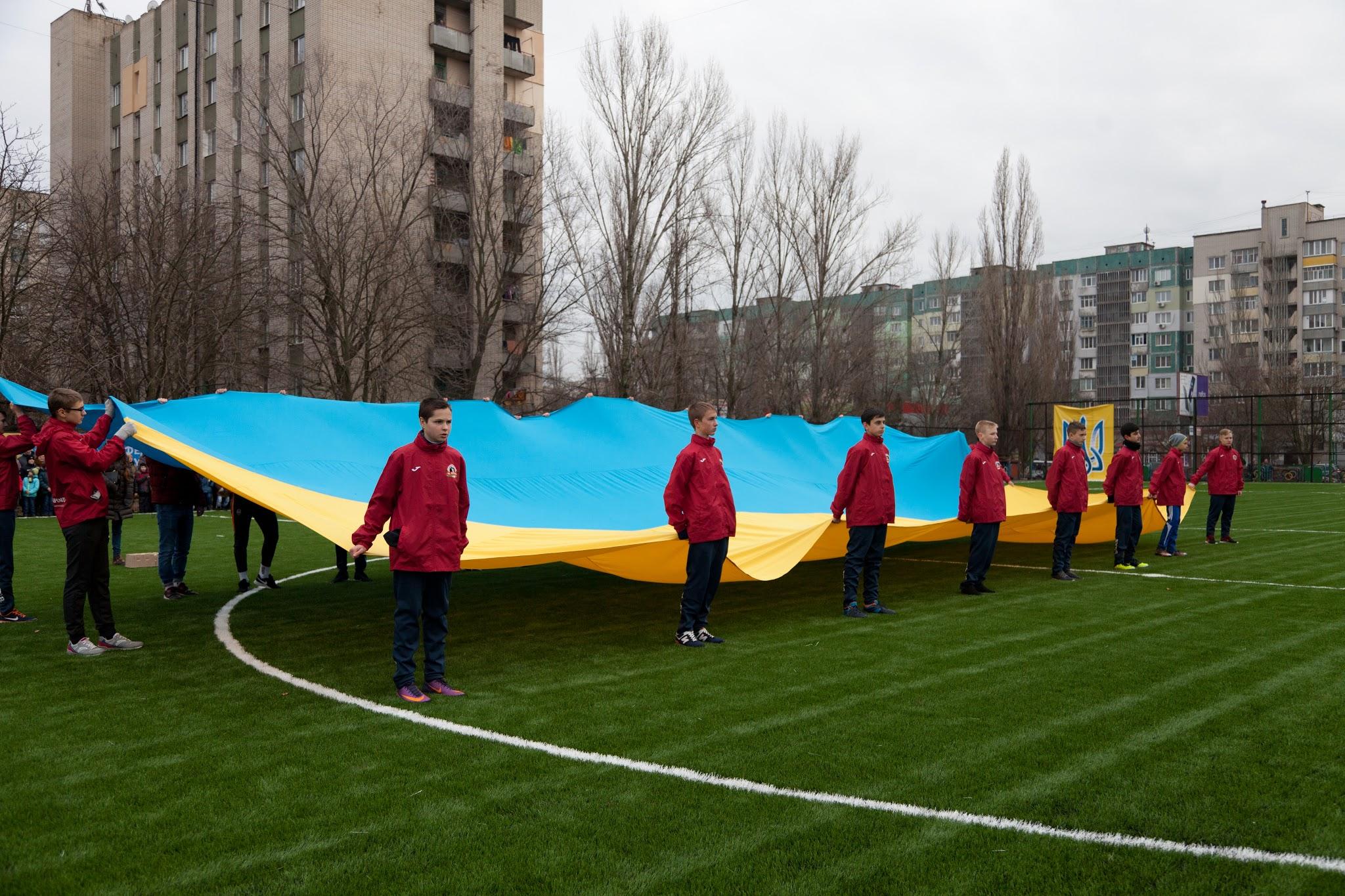 Відкритий Кубок федерації футболу АР Крим 2017 року