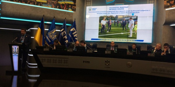 Восстановленную Крымскую Федерацию Футбола включили в состав ФФУ