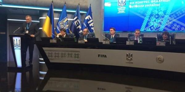 XIX черговий Конгрес Федерації футболу України. Рік інновацій та реформ в українському футболі.