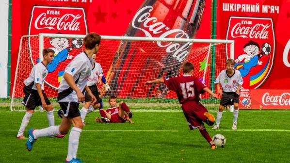 Фінальний етап обласних змагань з футболу «Шкіряний м'яч» 2017 року