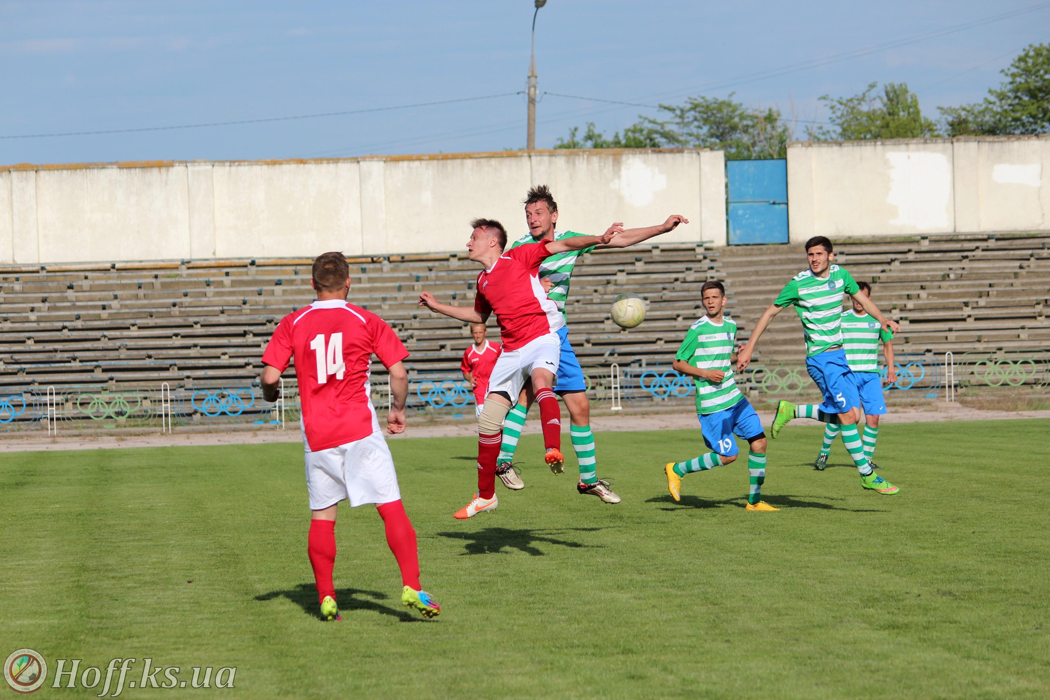Чемпіонат Херсонської області з футболу. Результати матчів 5-й тур.