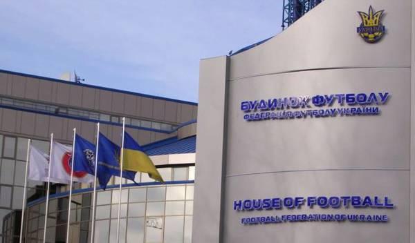 Федерація футболу України реорганізована в громадську спілку