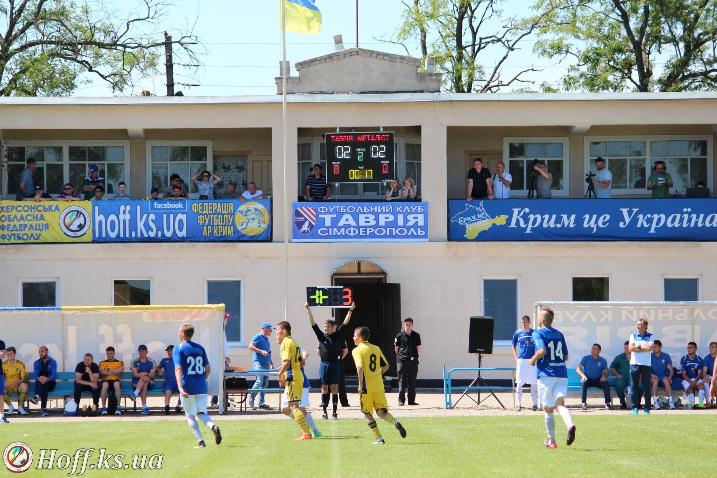 Таврия в случае попадания во Вторую лигу может играть в Новой Каховке