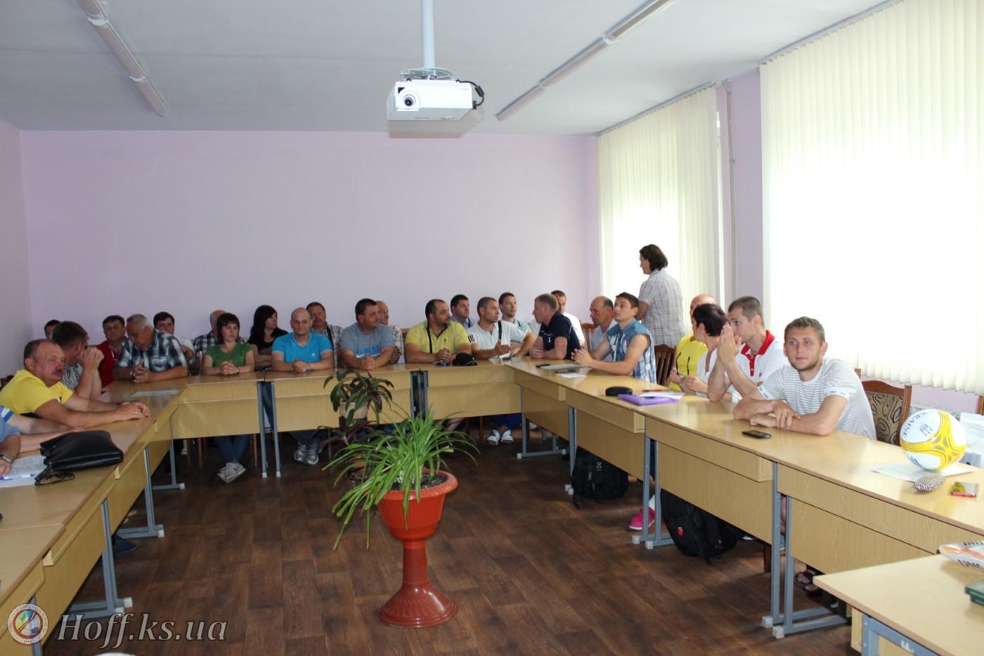 В Херсоні вчителі фізичної культури пройшли курси підвищення кваліфікації з методики викладання футболу в сучасній школі