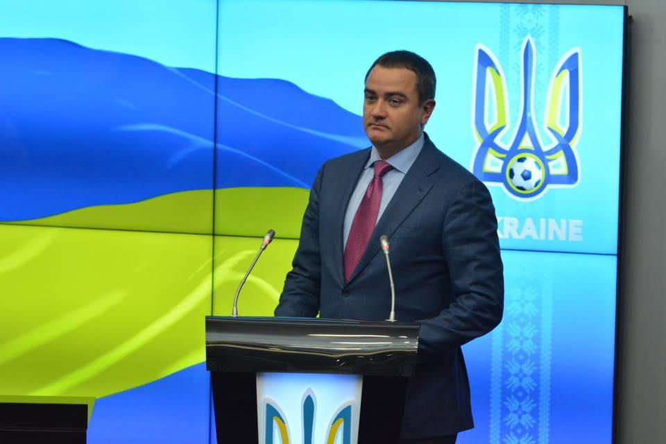 УПЛ и Первая лига будут объединены в одну организацию