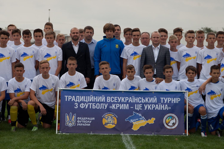 Всеукраїнський турнір з футболу «Крим – це Україна». День перший.
