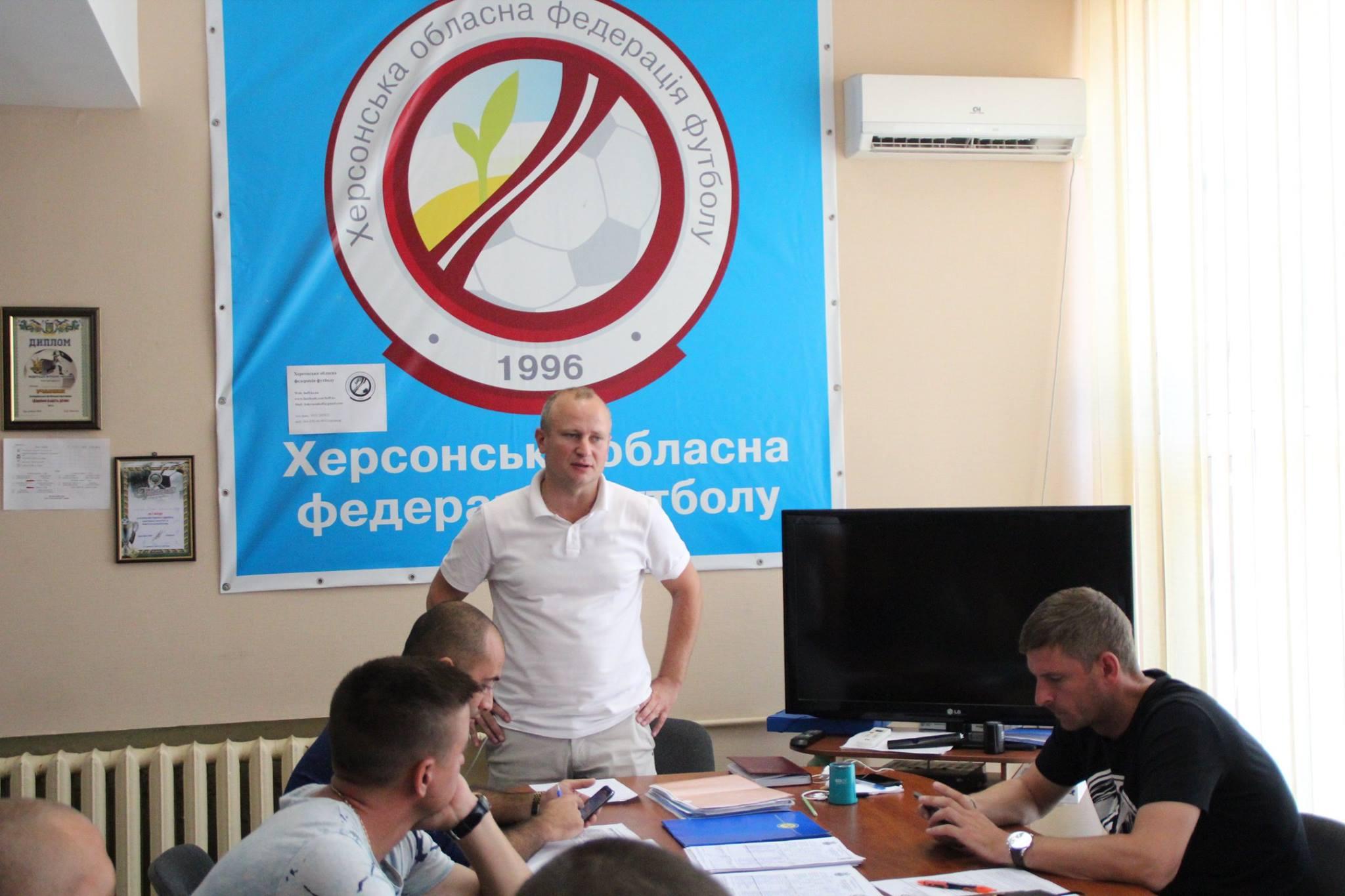 Запрошуємо керівників  шкільних футбольних команд 2006-2007 рр.н.