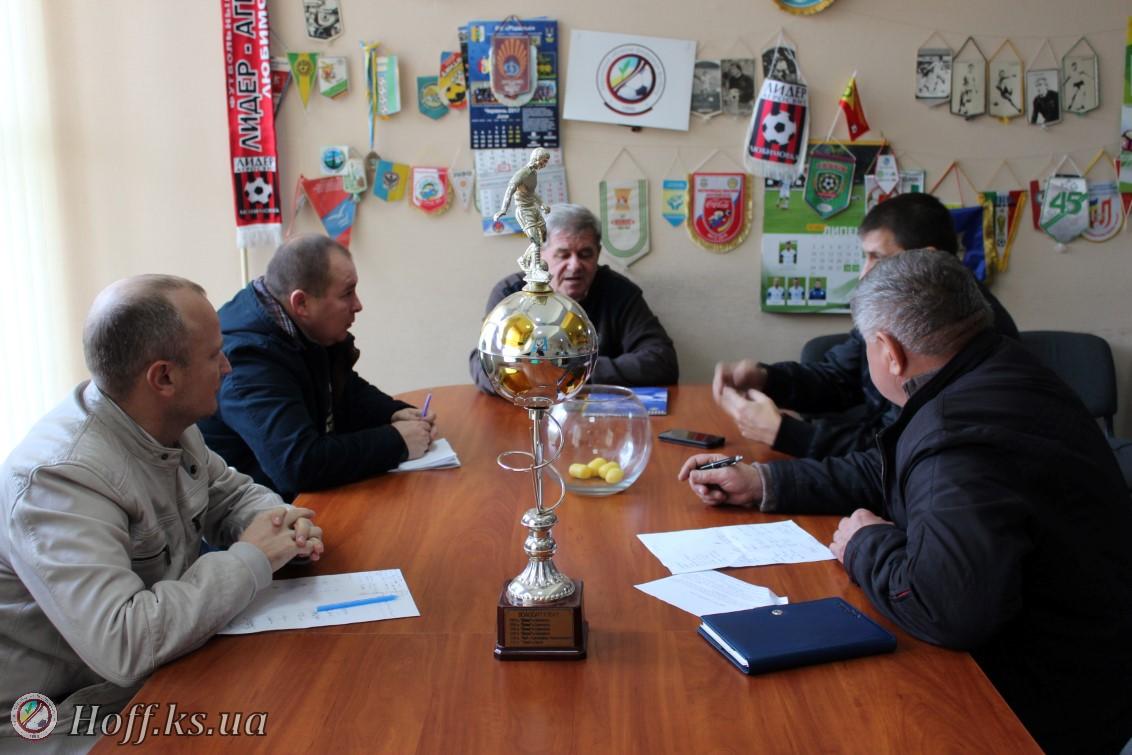 Відбулось жеребкування 1/2 фіналу розіграшу Кубка газети «Новий день» 2017 року