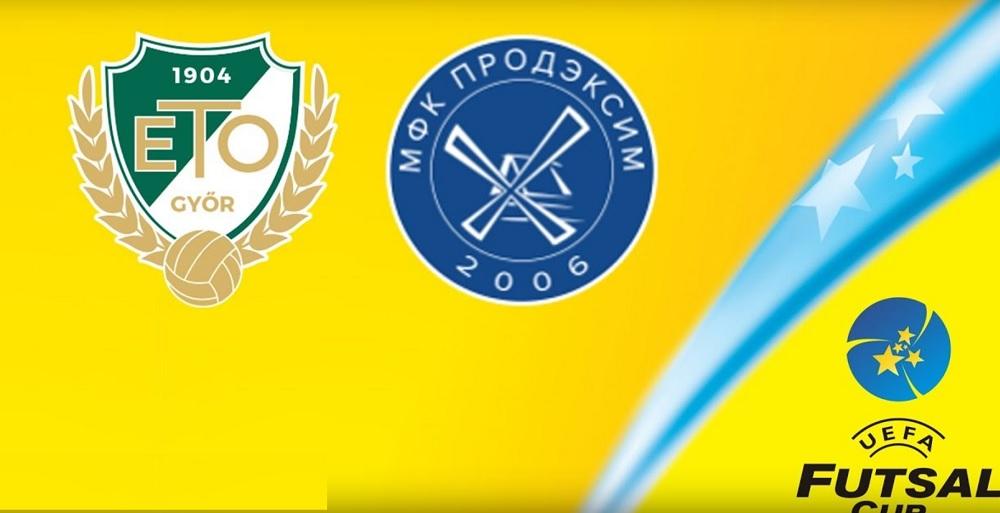 Кубок УЕФА: Раба ЭТО – Продэксим. ON-LINE