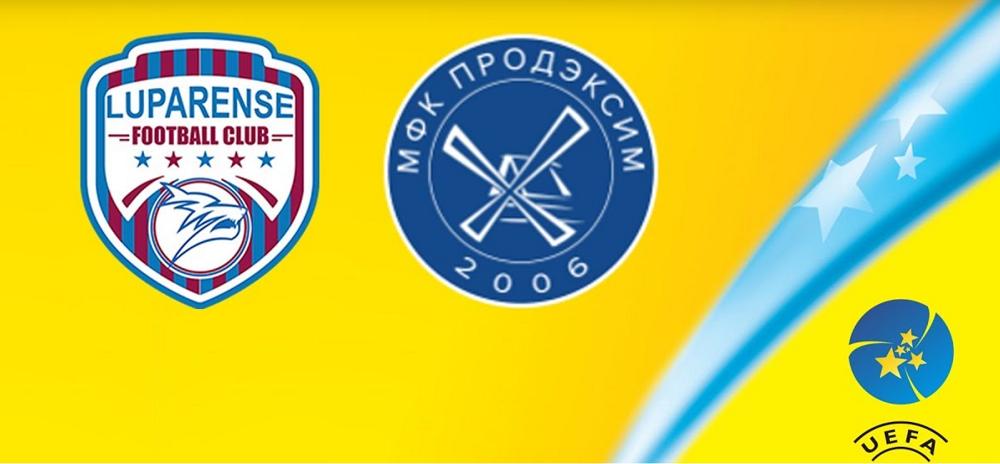 Кубок УЕФА: Лупаренсе – Продэксим. LIVE