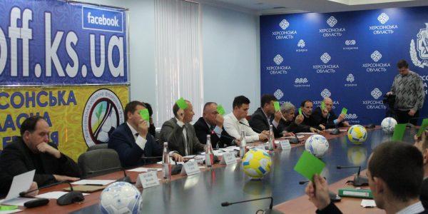 15 грудня, відбулася позачергова Конференція Херсонської обласної федерації футболу.