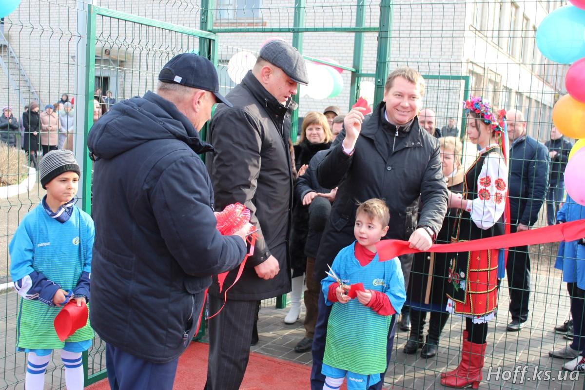 Андрій Гордєєв відкрив ще один спортивний майданчик в смт. Сиваське Новотроїцький р-н