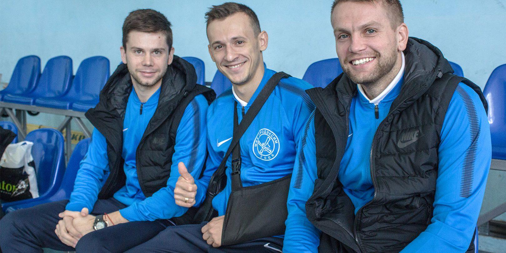 МФК «Продэксим» прекратил сотрудничество с двумя игроками