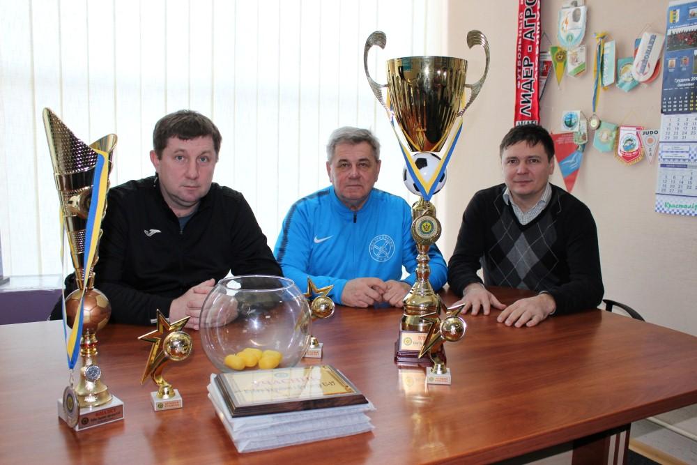 Состоялась жеребьевка Кубка Украины по футзалу среди детско-юношеских команд U-17