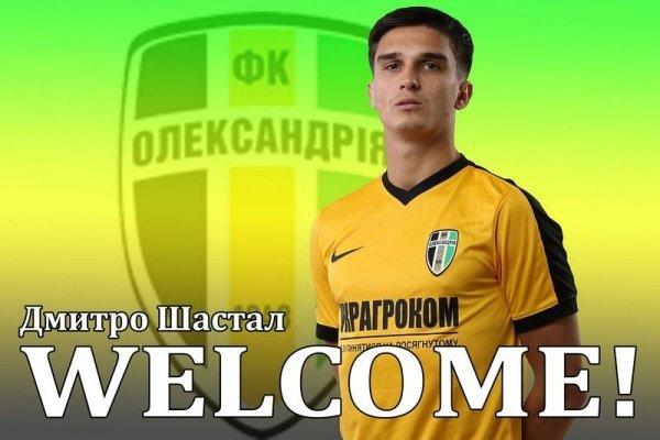 Футболист новокаховской «Энергии» пополнил ряды клуба Премьер-лиги