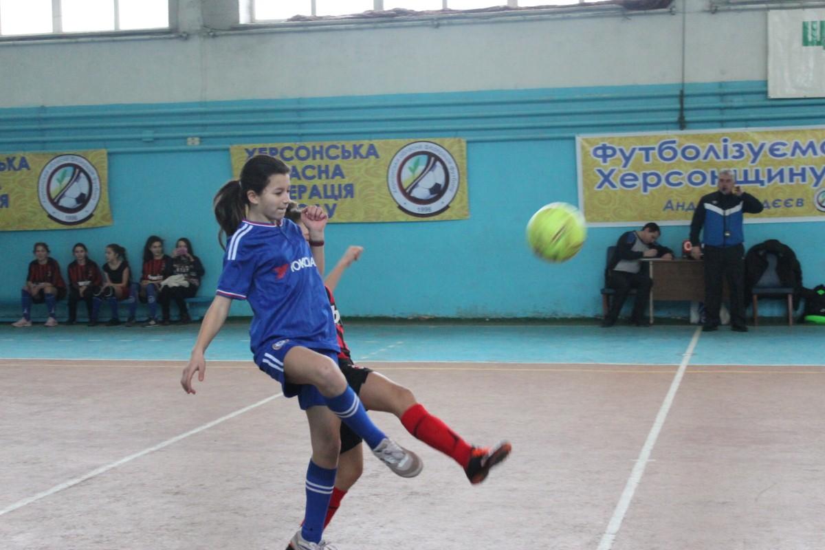 Чемпіонат Херсонської області з футзалу серед дівочих команд 2005 – 2006 р.н. ( U – 13 ) сезону 2017/2018 н.р.