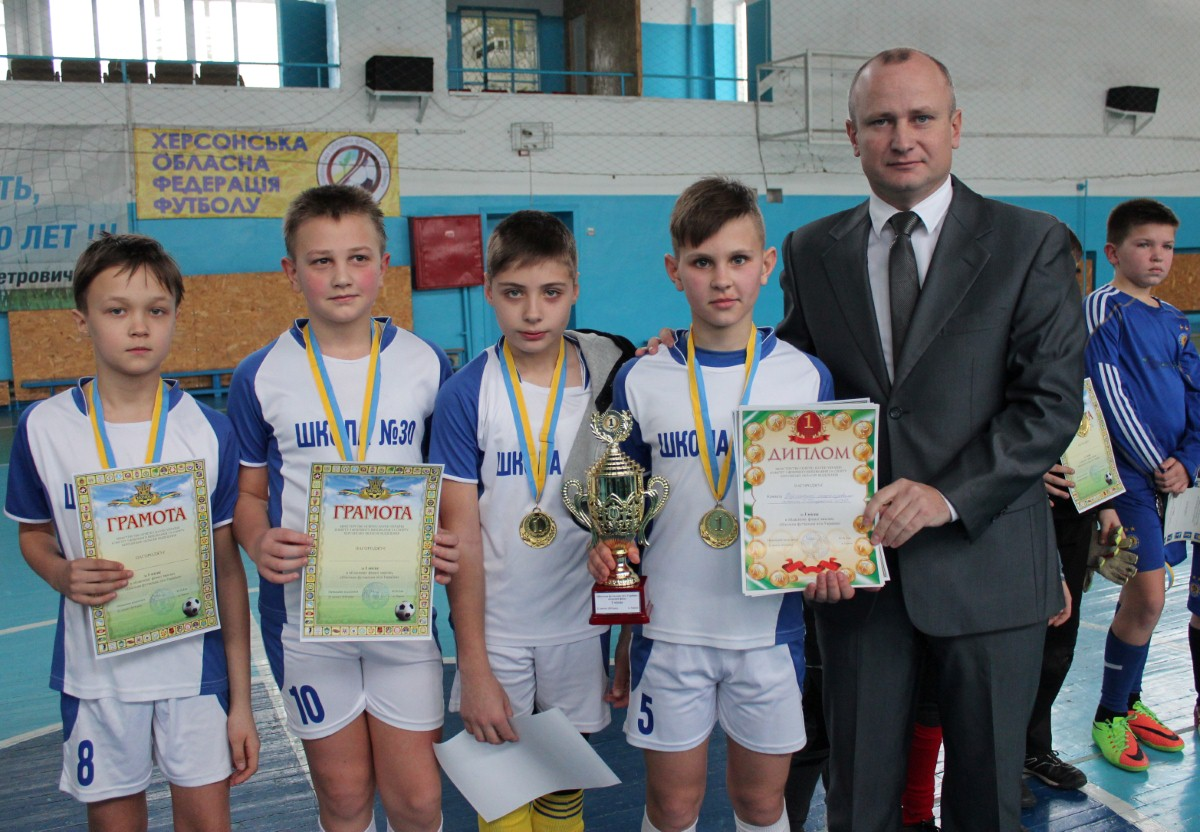 Фінальні змагання з футзалу «Шкільна футзальна ліга України» 2018 року