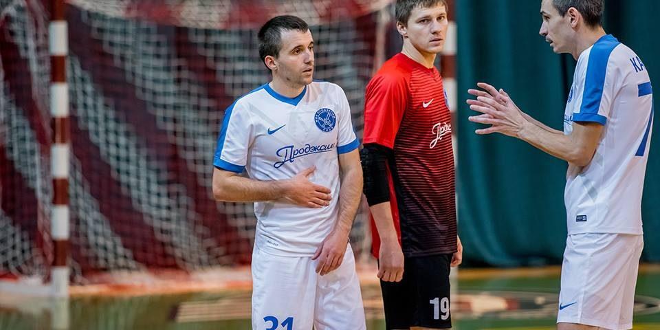 МФК «Продэксим» выбывает из Кубка Украины
