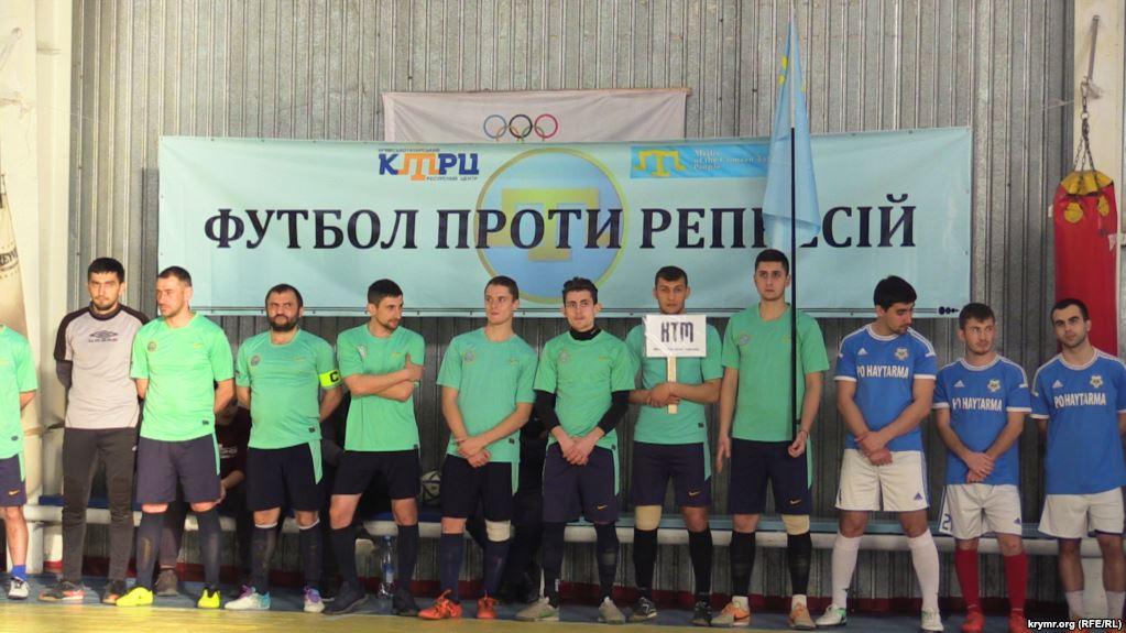 В Геническе проводят футбольный турнир против репрессий в Крыму