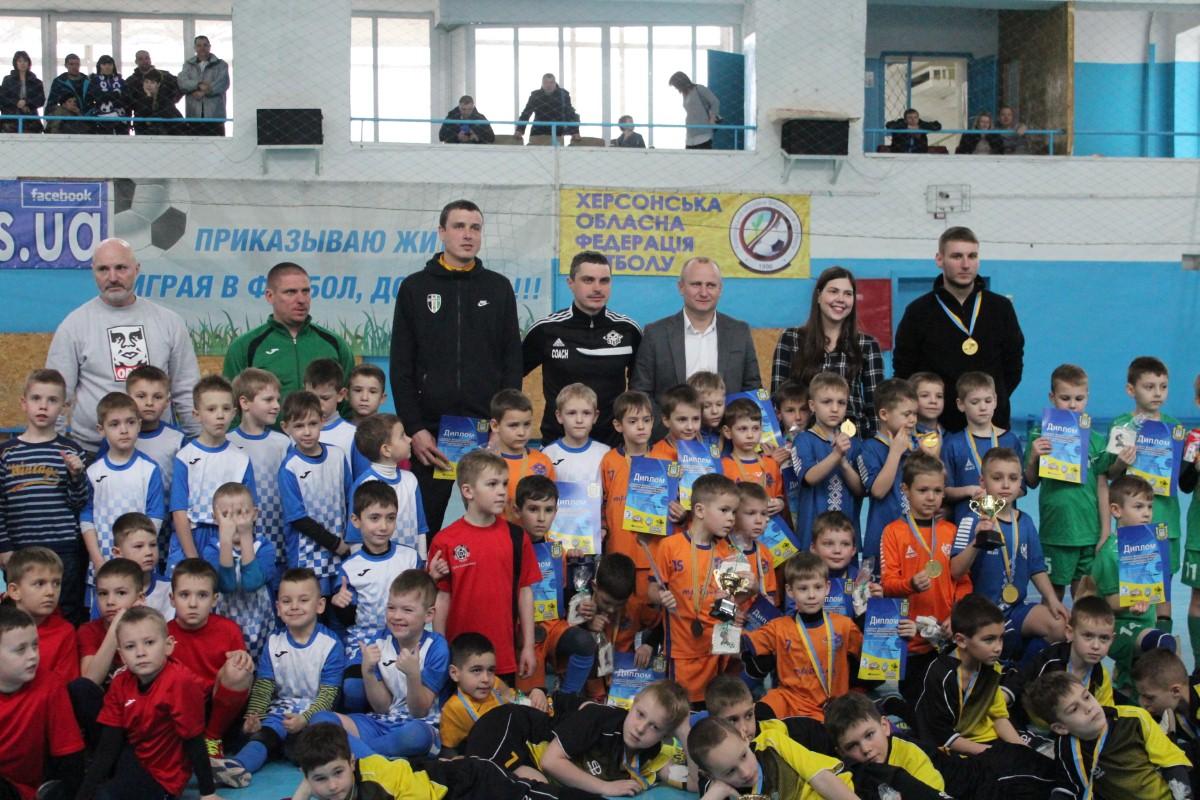 Міський дитячий футбольний турнір серед команд дітей 2010-2011 року народження.