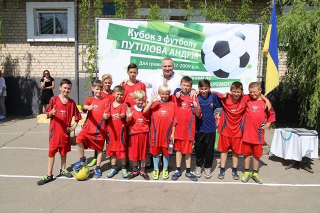 Есть ещё один претендент на Кубок по футболу Андрея Путилова