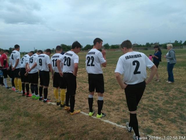 В Іванівці розпочався районний турнір із футболу