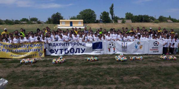 У смт. Нижні Сірогози триває фестиваль «Відкриті уроки футболу»