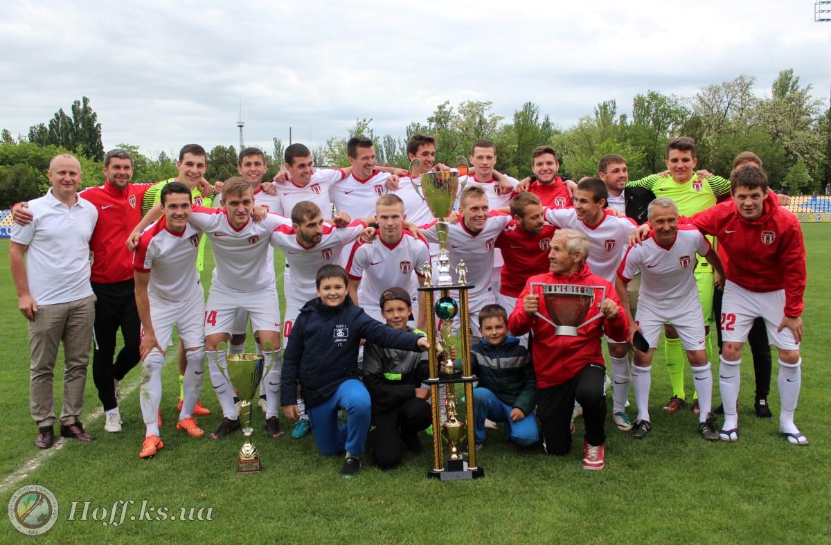 Кубок через десять лет вернулся в Каховку