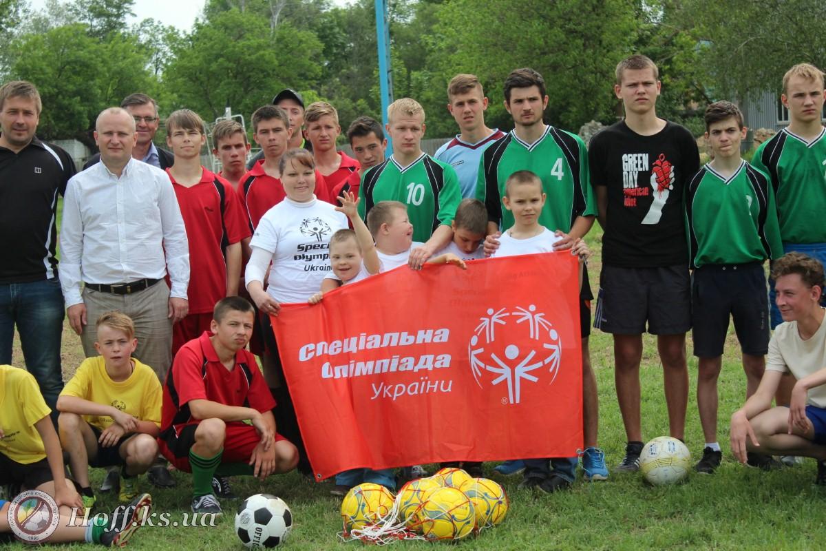Обласні змагання з футболу Спеціальної Олімпіади України