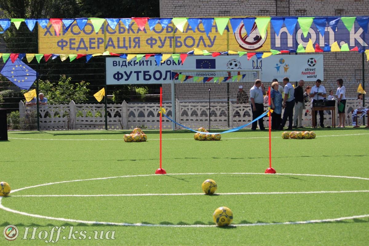У Нижніх Сірогозах відкрили новий спортивний майданчик